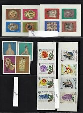 HUNGARY ALBUM IMPERF and OLD STAMPS. HIGH RETAIL VALUE. (BI#BDR)