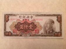 1949  Central Bank of China 1000 Gold Yuan