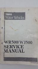Yamaha Marine WR500 WJ500 Factory Service Manual. 1st ed., September 1987