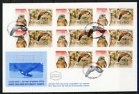 ISRAEL 2009 BIRDS LABEL LESSER KESTREL ATM VENDING MACHINE SET 8 STAMPS FDC