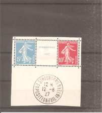 TIMBRE FRANCE FRANKREICH 1927 N°242A NEUF* MH CACHET EXPO STRASBOURG
