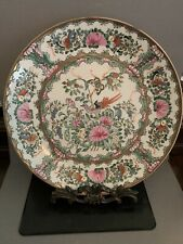 ORIENTAL ACCENT Vintage Embossed Floral Plate