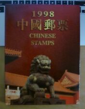 CHINA 1998-1 Album Whole Year of Tiger Full Stamps set