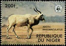 Niger Scott #451 Mint Hinged