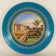 ANTIQUE SEVRES PORCELAIN TOPOGRAPHICAL PLATE THE GARDENS OF VERSAILLES