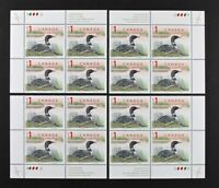 CANADA 1998 #1687, $1 Loon, set of 4 Plate Blocks Mint NH
