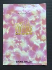 1992 Miss Universe Program Book - Great condition!