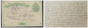 O)1908 COSTA RICA, COLON 2 CENTIMOS, COLUMBUS, POSTAL STATIONARY CARTAGO, XF