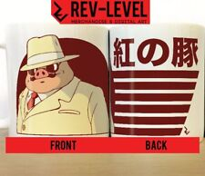 Porco Rosso Graphic Mug - Kurenai no Buta 紅の豚 Studio Ghibli Cup by Rev-Level