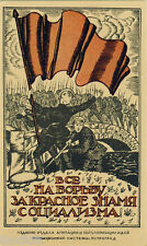 1968 Russian Civil War card Repro of poster TO FIGHT FOR RED FLAG OF SOCIALISM