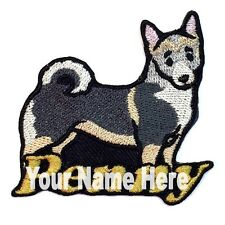 Swedish Vallhund Dog Custom Iron-on Patch With Name Personalized Free