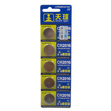 5 PCS CR2016 Cell Button Coin Battery For Wrist Watch Car Key New