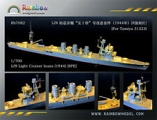Rainbow 1/700 Rb7082 IJN Light Cruiser Isuzu 1944 for Tamiya
