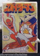 "Japanese Spider-Man & Leopardon 2"" X 3"" Fridge / Locker Magnet. Supaidaman"