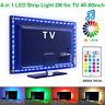 TV LED Backlight 4 x 50CM USB 5050 RGB LED Strip Light Remote Kit 5V Music light