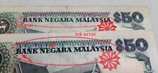 Ink Smear Error extra ink Malaysia RM50 don 7th series GVF