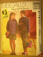 UNCUT Sewing Pattern 1992 McCALL'S 7,8,10 CARDIGAN Top VEST Skirt 6178 [Z180]