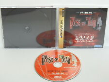THE HOUSE OF THE DEAD Trial Version Sega Saturn ss