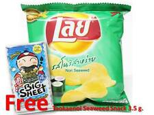 Lays Potato Chips Crispy Fried Snack Nori Seaweed Flavor,11g, Free TRACKING NUM