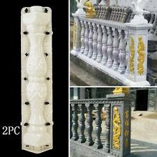 2PCS Set Moulds Balustrades Mold for Concrete Plaster Cement Plastic Casting