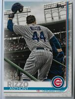 2019 Topps Series 2 Baseball Short Print Variation Anthony Rizzo #596 Chicago