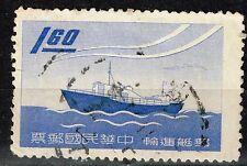 China Postal Launch Ship stamp 1959