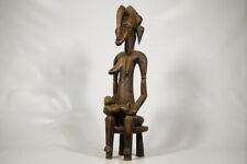 "Senufo Maternity Statue 27"" - Ivory Coast - African Art"