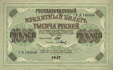 Russia/Russia 1000 rubli 1917 PICK 037 (3)