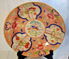 ANTIQUE HAND PAINTED ORIENTAL PLATE VERY DECORATIVE ae