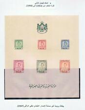 Iraq , Irak  Block  1947  Im Perforated  König Faisal II A4