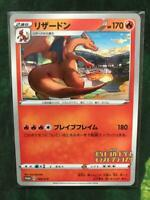 Pokemon Illustrator Promo Card Charizard Glurak 143/S-P Grand Prix NM Japanisch