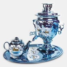Samovar Electric US 110 V Made in Russia w/ Teapot and Tray Winter Art