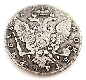 Rare date! Rouble 1776 Catherine II era Russian Empire antique silver coin