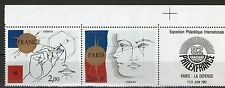 PAIRE + LOGO TIMBRES 2142A NEUF XX LUXE  - PHILEXFRANCE 82 DESSINS DE TREMOIS