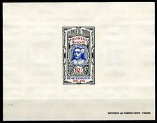 Polynésie Epreuve de Luxe Bloc feuillet gommé 1996 Yvert 518 Journée du timbre