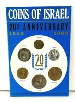 Coins of Israel 20th Anniversary 1948-1968 Specimen Set Jerusalem 6 Coin 2 Pack