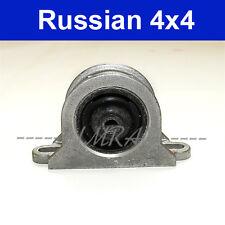 Lagerbock getriebe Getriebelager Verteilergetriebe Lada Niva 2121, 21213, 21214