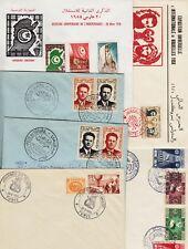 6 TUNISIA FDC COVERS, 1955-1958