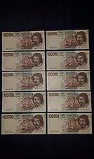 RARE BANCONOTE CONSECUTIVE FDS Lire 100.000 CARAVAGGIO I TIPO DM 1/9/83