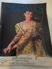 1933 McCall's Magazine Spring Fiction Number Coca Cola Ad