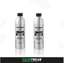 Nano Coating CERAMIC SHIELD 9h Nanotekas 500ml Armor Coat Paint Protection BQ