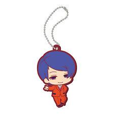 Tokyo Ghoul Mascot Swing PVC Rubber Strap Keychain ~ Shu Shuu Tsukiyama @94248