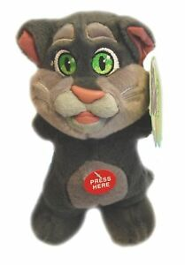 TALKING TOM - Talking Friends Squeezers Talking Tom Cat Plush