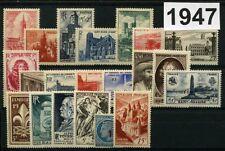 France Année complète 1947**
