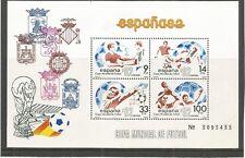 SPAIN 1982 FOOTBALL WORLD CUP MINISHEET SG,MS2685 U/MINT LOT 9731A
