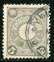 Japan 1899 🔥 5r Yokohama Foreign Mail CDS 🔥 K565