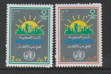 Saudi Arabia - 1996 World Health Day set - MNH - SG 1901/2
