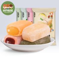 Chinese Food snacks Three Squirrels Mochi mashu 三只松鼠 和风麻薯150gx3袋 抹茶味