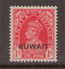 Kuwait 1939 Overprint on India 1A SG 38 mounted mint