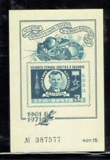 Russia Ussr, Space, MNH Gagarin Stamps, Lot - 105